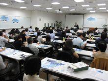 2012-10 智慧雲端-貿易拓展的藍海策略研討會