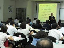 2011-06 多國語文與貿易拓展自動化研討會