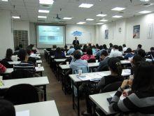 2011-11 雲端革命-多國吾文與貿易拓展自動化研討會