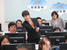 2012-09 網路行銷EMP自動化體驗營