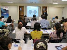 2012-07 智慧雲端-貿易拓展的藍海策略研討會
